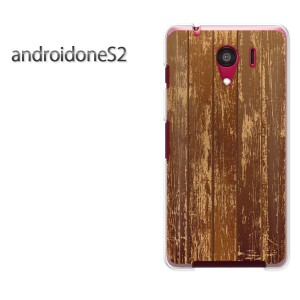 ゆうパケ送料無料スマホケース ハード android One S2 クリア [シンプル・ウッド(ブラウン)/androidones2-pc-new1361]
