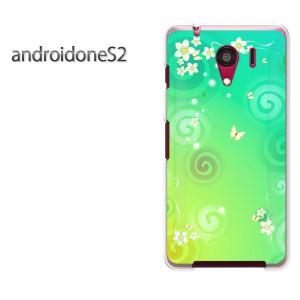 ゆうパケ送料無料スマホケース ハード android One S2 クリア [花・蝶(グリーン)/androidones2-pc-new1383]