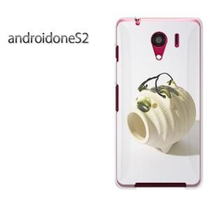 ゆうパケ送料無料スマホケース ハード android One S2 クリア シンプル・ブタ(白)/androidones2-pc-new1513]