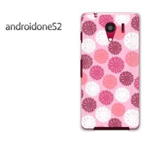 ゆうパケ送料無料スマホケース ハード android One S2 クリア 花・ドット(ピンク)/androidones2-pc-new1592]