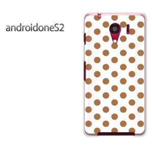 ゆうパケ送料無料スマホケース ハード android One S2 クリア ドット(ブラウン)/androidones2-pc-new1905]