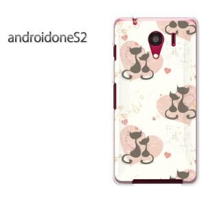 ゆうパケ送料無料スマホケース ハード android One S2 クリア 【キャットLOVE125/androidones2-PM125】