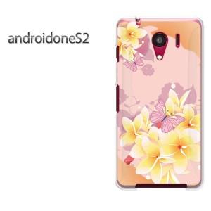 ゆうパケ送料無料スマホケース ハード android One S2 クリア 【フラワー196/androidones2-PM196】