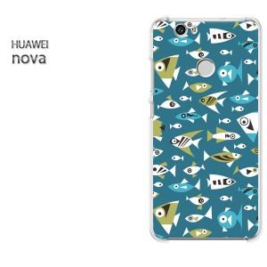 ゆうパケ送料無料スマホケース ハード nova クリア 魚・動物(ブルー)/nova-pc-new0986]