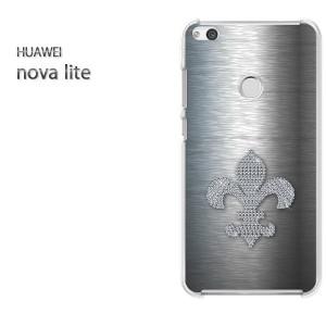 DM便送料無料スマホケース ハード nova lite クリア  [ユリの紋章・シンプル(シルバー)/novalite-pc-ne310]