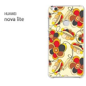 ゆうパケ送料無料スマホケース ハード nova lite クリア 花(ベージュ)/novalite-pc-new0082]