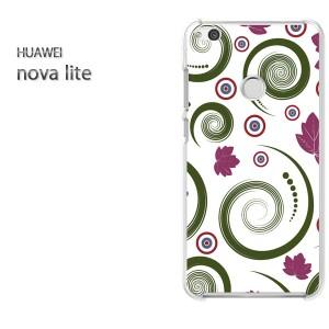 ゆうパケ送料無料スマホケース ハード nova lite クリア 花(グリーン・紫)/novalite-pc-new0083]