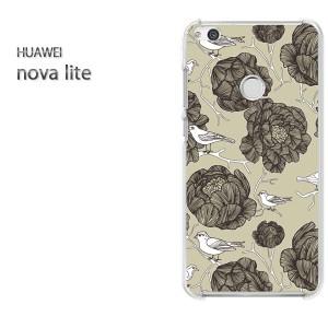 ゆうパケ送料無料スマホケース ハード nova lite クリア 花(グリーン)/novalite-pc-new0084]