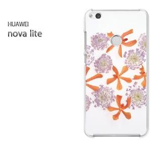 ゆうパケ送料無料スマホケース ハード nova lite クリア 花(オレンジ・紫)/novalite-pc-new0090]