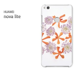 DM便送料無料スマホケース ハード nova lite クリア [花(オレンジ・紫)/novalite-pc-new0090]