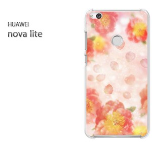 DM便送料無料スマホケース ハード nova lite クリア [花(ピンク)/novalite-pc-new0435]
