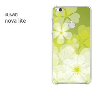 ゆうパケ送料無料スマホケース ハード nova lite クリア 花(グリーン)/novalite-pc-new0761]