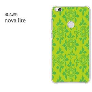 ゆうパケ送料無料スマホケース ハード nova lite クリア シンプル・花(グリーン)/novalite-pc-new1266]