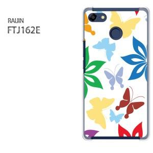 ゆうパケ送料無料スマホケース ハード RAIJIN クリア 花・蝶(ブルー)/raijin-pc-new0036]