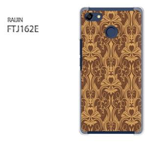 ゆうパケ送料無料スマホケース ハード RAIJIN クリア シンプル(ブラウン)/raijin-pc-new1144]