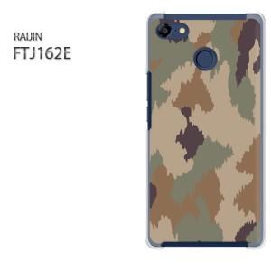 ゆうパケ送料無料スマホケース ハード RAIJIN クリア [迷彩・シンプル(グリーン)/raijin-pc-new1195]