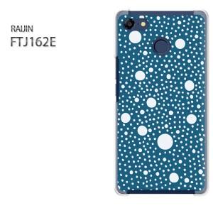 ゆうパケ送料無料スマホケース ハード RAIJIN クリア 和柄・ドット(ブルー)/raijin-pc-new1231]