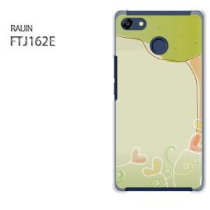 ゆうパケ送料無料スマホケース ハード RAIJIN クリア [ハート(グリーン)/raijin-pc-new1350]