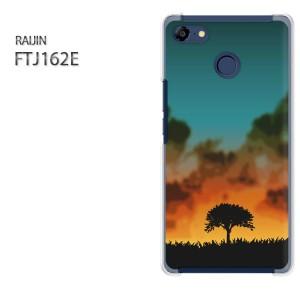 ゆうパケ送料無料スマホケース ハード RAIJIN クリア シンプル・黄(オレンジ・ブルー)/raijin-pc-new1560]