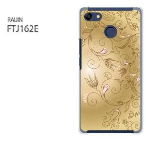 ゆうパケ送料無料スマホケース ハード RAIJIN クリア 【フラワー271/raijin-PM271】