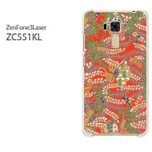 DM便送料無料スマホケース ハード ZenFone3Laser ZC551KL クリア 【和柄(G)/zc551kl-M757】