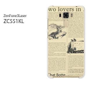 ゆうパケ送料無料スマホケース ハード ZenFone3Laser ZC551KL クリア 【ニュースペーパー1(C)/zc551kl-M773】