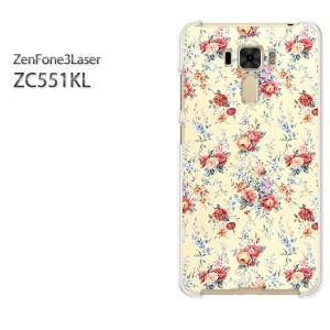 ゆうパケ送料無料スマホケース ハード ZenFone3Laser ZC551KL クリア 【花柄(D)/zc551kl-M920】