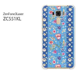 ゆうパケ送料無料スマホケース ハード ZenFone3Laser ZC551KL クリア 【花柄・ストライプ/zc551kl-M924】