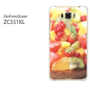 ゆうパケ送料無料スマホケース ハード ZenFone3Laser ZC551KL クリア 【フルーツタルト/zc551kl-M934】