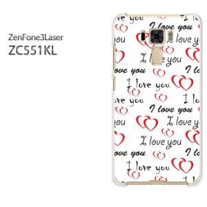ゆうパケ送料無料スマホケース ハード ZenFone3Laser ZC551KL クリア  [ハート(白)/zc551kl-pc-ne131]
