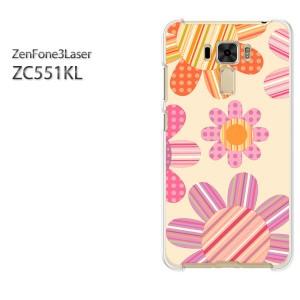 ゆうパケ送料無料スマホケース ハード ZenFone3Laser ZC551KL クリア  花・ドット(ベージュ)/zc551kl-pc-ne171]