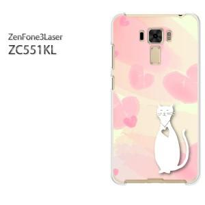 ゆうパケ送料無料スマホケース ハード ZenFone3Laser ZC551KL クリア  [ハート・猫・動物(ピンク)/zc551kl-pc-ne226]