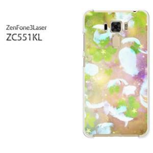 DM便送料無料スマホケース ハード ZenFone3Laser ZC551KL クリア [花(グリーン)/zc551kl-pc-new0458]