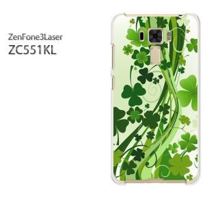 ゆうパケ送料無料スマホケース ハード ZenFone3Laser ZC551KL クリア 花・クローバー(グリーン)/zc551kl-pc-new0718]