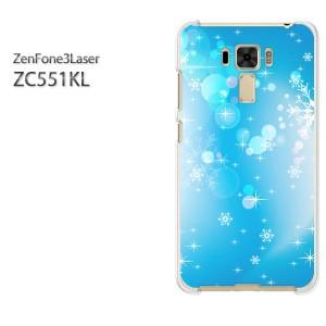 ゆうパケ送料無料スマホケース ハード ZenFone3Laser ZC551KL クリア 冬・シンプル・キラキラ・結晶(ブルー)/zc551kl-pc-new0821]