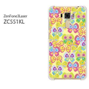 ゆうパケ送料無料スマホケース ハード ZenFone3Laser ZC551KL クリア 花・蝶(黄)/zc551kl-pc-new1007]