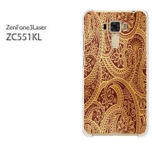 ゆうパケ送料無料スマホケース ハード ZenFone3Laser ZC551KL クリア シンプル・ペーズリー(ブラウン)/zc551kl-pc-new1155]