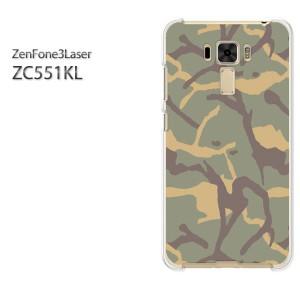 ゆうパケ送料無料スマホケース ハード ZenFone3Laser ZC551KL クリア [迷彩・シンプル(グリーン)/zc551kl-pc-new1183]