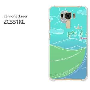 ゆうパケ送料無料スマホケース ハード ZenFone3Laser ZC551KL クリア [シンプル・空(グリーン)/zc551kl-pc-new1290]