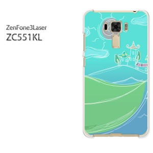 DM便送料無料スマホケース ハード ZenFone3Laser ZC551KL クリア [シンプル・空(グリーン)/zc551kl-pc-new1290]