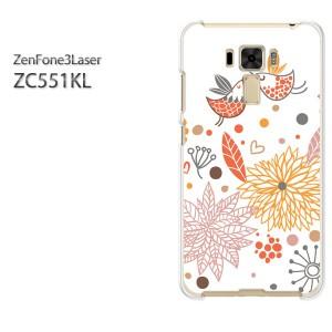 ゆうパケ送料無料スマホケース ハード ZenFone3Laser ZC551KL クリア [花(オレンジ)/zc551kl-pc-new1323]