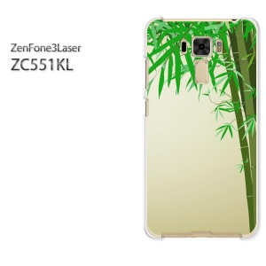 ゆうパケ送料無料スマホケース ハード ZenFone3Laser ZC551KL クリア [花・竹(グリーン)/zc551kl-pc-new1391]