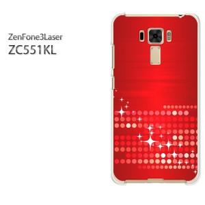 ゆうパケ送料無料スマホケース ハード ZenFone3Laser ZC551KL クリア シンプル・キラキラ(赤)/zc551kl-pc-new1452]