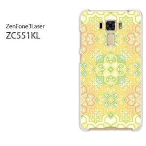 ゆうパケ送料無料スマホケース ハード ZenFone3Laser ZC551KL クリア [シンプル(黄)/zc551kl-pc-new1810]