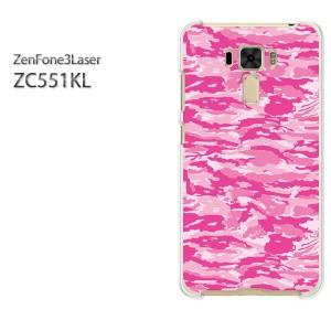 ゆうパケ送料無料スマホケース ハード ZenFone3Laser ZC551KL クリア 【迷彩022/zc551kl-PM022】