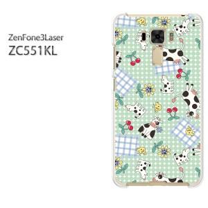 ゆうパケ送料無料スマホケース ハード ZenFone3Laser ZC551KL クリア 【かわいい牛122/zc551kl-PM122】