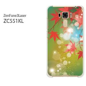 ゆうパケ送料無料スマホケース ハード ZenFone3Laser ZC551KL クリア 【秋248/zc551kl-PM248】