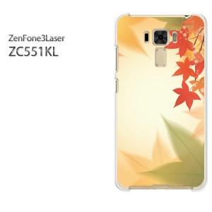 ゆうパケ送料無料スマホケース ハード ZenFone3Laser ZC551KL クリア 【秋257/zc551kl-PM257】