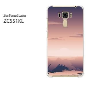 ゆうパケ送料無料スマホケース ハード ZenFone3Laser ZC551KL クリア 【サンセット336/zc551kl-PM336】