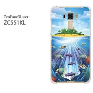 DM便送料無料スマホケース ハード ZenFone3Laser ZC551KL クリア 【海340/zc551kl-PM340】